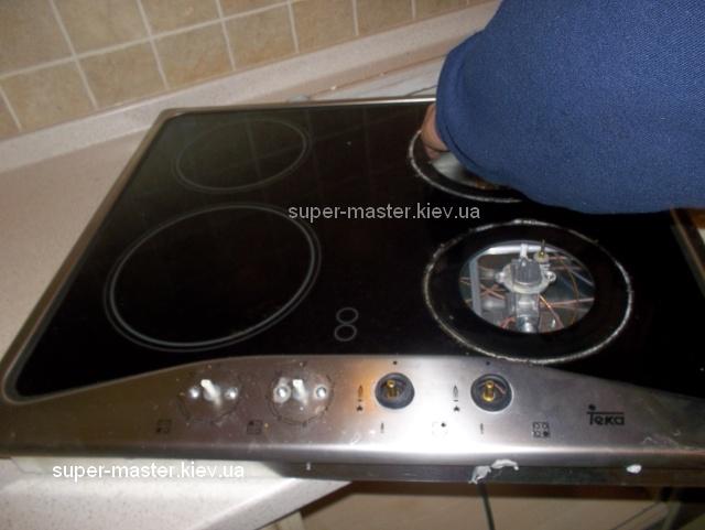 Ремонт стиральных машин и плит